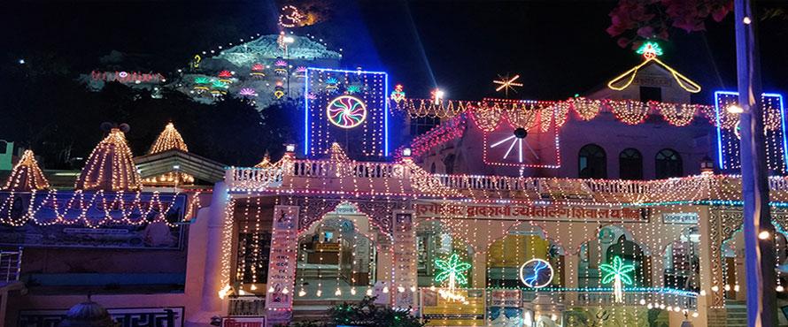 mahashivratri-2019
